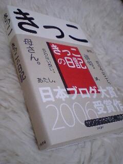 HI380093-0001.JPG