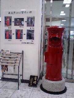 urushi-post.JPG